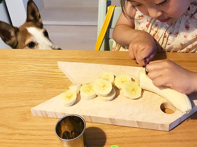 バナナを切る